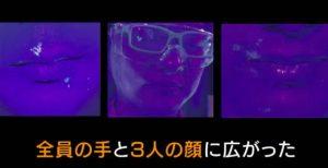 Imagen TV NHK 2